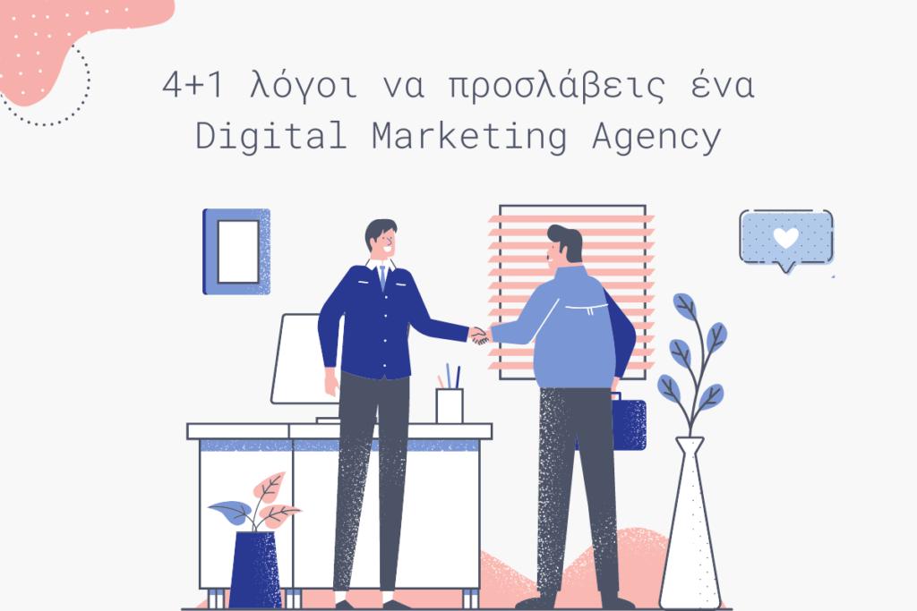 digitalmarketingagency